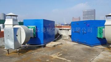 农药厂废气活性炭吸附设备