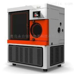 CTFD-20/30/50S中試生產型凍干機