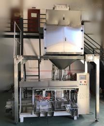zx-5供应全自动郑州中星定量 干果炒货包装机