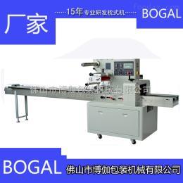 BJ250全自动棒棒糖包装机