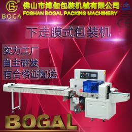 BG-250果脯蜜饯包装机