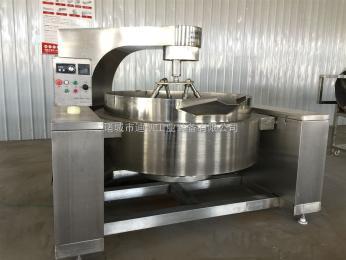 直銷智能機器人燃氣式炒菜鍋 醬料全自動炒鍋