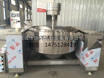 專業生產中央廚房全套設備燃氣自動炒菜機器