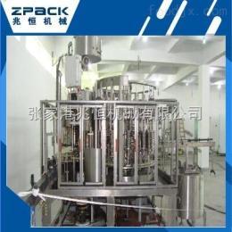 DCGF24-24-8供应碳酸饮料灌装机 瓶装饮料灌装机设备