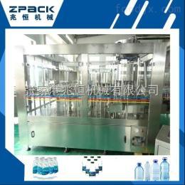 CGF18-18-6全自动三合一纯净水灌装机厂家 张家港兆恒机械灌装机