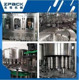 CGF40-40-12全自动三合一灌装机,直销纯净水矿泉水灌装机