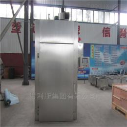 YXL-500全自动不锈钢烟熏炉价格