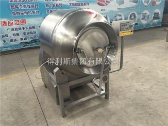 GR-200kg真空肉类腌制机