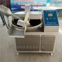 ZB-125牛肉斩拌机,蔬菜切菜机