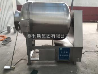 GR-300kg真空滚揉机,真空腌制机,牛肉腌制机