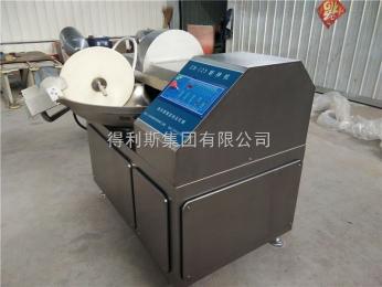 ZB-125台烤斩拌机 亲亲肠斩拌机
