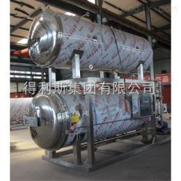 SJ-1200牛肉干杀菌设备厂家