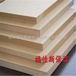 酚醛板规格型号酚醛板外墙保温价格
