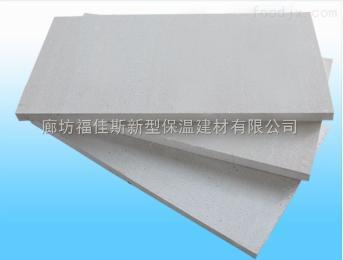 外墙保温硅质板耐火AEPS保温板市场价格