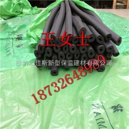 深圳供水管吸音保温橡塑海绵管厂家电话