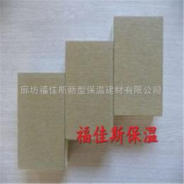 黃山市勻質板 外墻聚合聚苯板 隔熱勻質板 厚度咨詢
