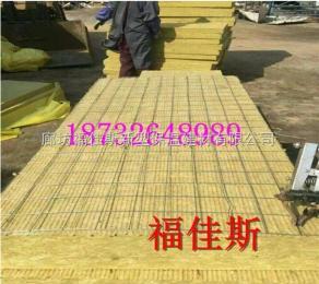 衡阳农用岩棉板 优质保温岩棉板 价格实惠