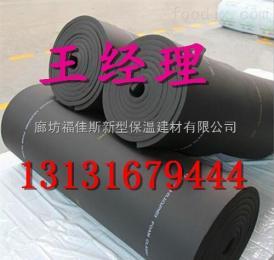 漯河绿色环保空调橡塑板