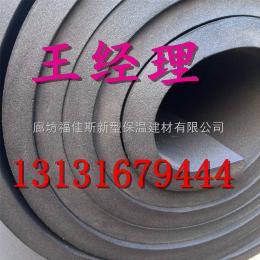 銅川橡塑保溫板直銷 技術指標