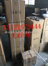 惠州電地暖發熱電纜廠家批發