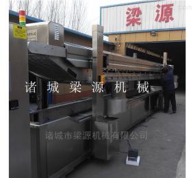 LY-7500Z全自動升降式油炸流水線雞米花鍋巴零食油炸