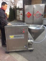 LY-80X求購高品質消泡機 千頁豆腐成套設備去泡機