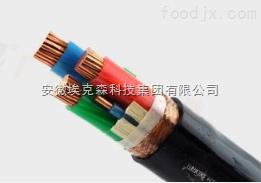 ZRNH-KVVP2-22-7*4铜带屏蔽铠装耐火控制电缆