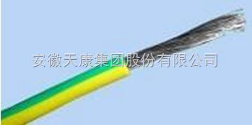 供應BV-1*95天康雙色線電纜