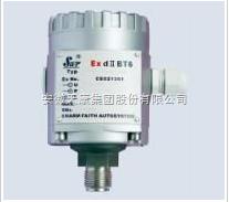 SWP-T20系列压力变送器