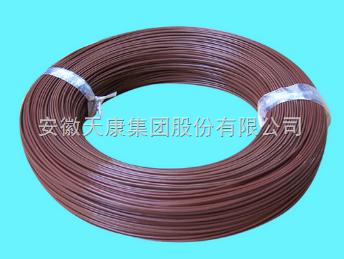 KCA-HS-FF-2*1.5補償導線