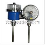 WSSX-486 电接点双金属温度计