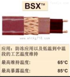 BSX-自调控伴热电缆