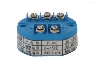 SWP-T101 智能萬用溫度變送器
