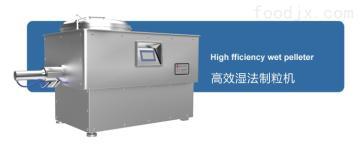JHZ/C型高效湿法制粒机