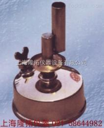 座式酒精噴燈