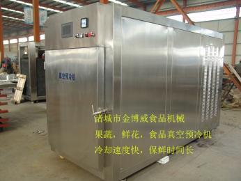 果蔬真空冷却机