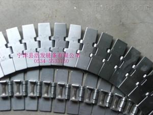 浩發供應優質大節距彎板鏈板