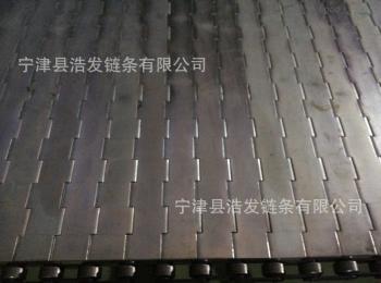 HFLT-B2022不锈钢板链链板输送带