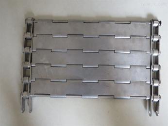 HFLT-LB-1018不銹鋼鏈板帶輸送帶
