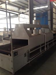 HFLT-J01001不銹鋼燒烤機輸送帶