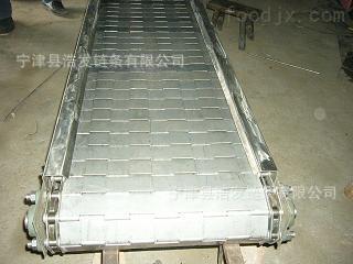冲孔链板输送设备厂家
