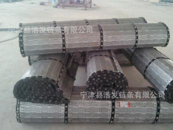 HFLT-B2070供应传动不锈钢链板