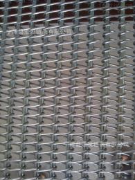 HFLT-W399蔬菜不锈钢清洗机网链 宁津浩发