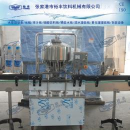 CYG-12瓶装矿泉水灌装机
