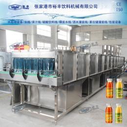 饮料生产线温瓶机/冷瓶机