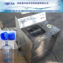 半自动洗桶拔盖机,桶装水生产线