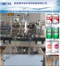 DG-122000罐/小时易拉罐碳酸饮料灌装机