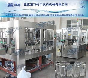 PET罐碳酸饮料灌装机(18-4)