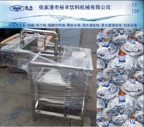 大桶熱收縮膜機/熱收縮機