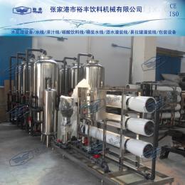 6吨/时纯净水设备/软化水设备